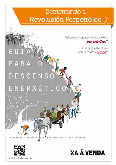 Sementando a Revolución da Galiza Pospetróleo
