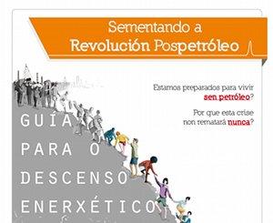 cartaz-sementando-revolucion-pospetroleo-frag-300x245