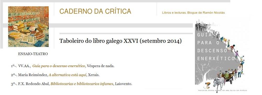 201410-guia-descenso-enerxetico-libro-mais-vendido-ensaio-set-2014