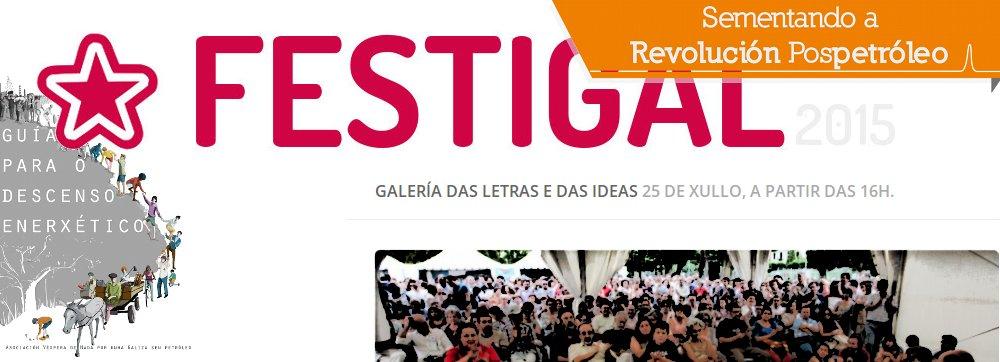 20150725-guia-descenso-enerxetico-festigal-1000x362